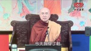 隨佛尊者開示 : 佛陀親傳之禪法 (一)