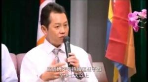 原始佛法 vs 現代心理學座談(中)