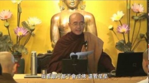 隨佛尊者開示 : 七覺分統貫 佛陀一代聖教