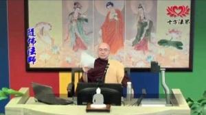 隨佛尊者開示 : 通貫生活與解脫之佛陀禪法 2