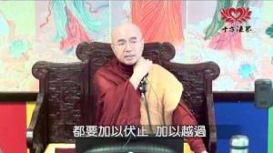 隨佛尊者開示 : 佛陀親傳之禪法 (四)