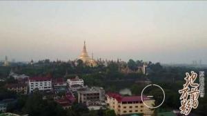 原始佛教會於緬甸仰光供僧記錄報導