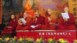 2011美國、台灣、馬來西亞 四聖諦佛教僧團聯合宣言簽署回顧影片