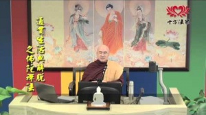 隨佛尊者開示 : 通貫生活與解脫之佛陀禪法 4