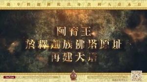 迎奉 釋迦佛陀真身舍利 入臺永住影片介紹~歡迎您共襄盛舉!